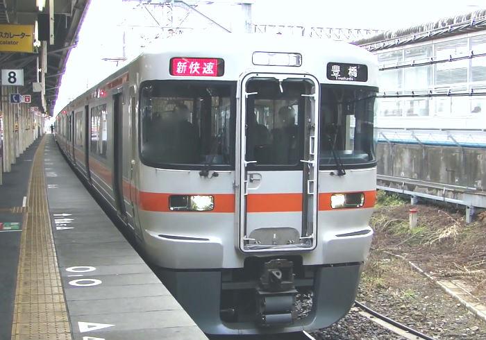 東海道線上りの新快速の朝ラッシュ