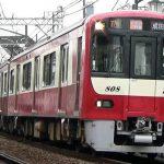 【帰宅ラッシュ】京急本線の夕方・夜の混雑する時間帯・区間を調査