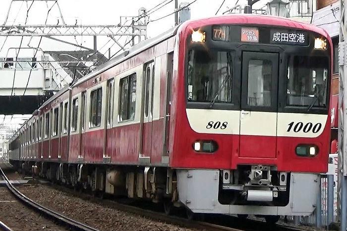 レール幅が標準軌(1,435mm)の京浜急行