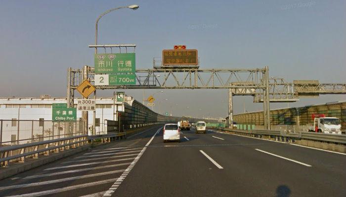 江戸川を渡る京葉道路の無料区間