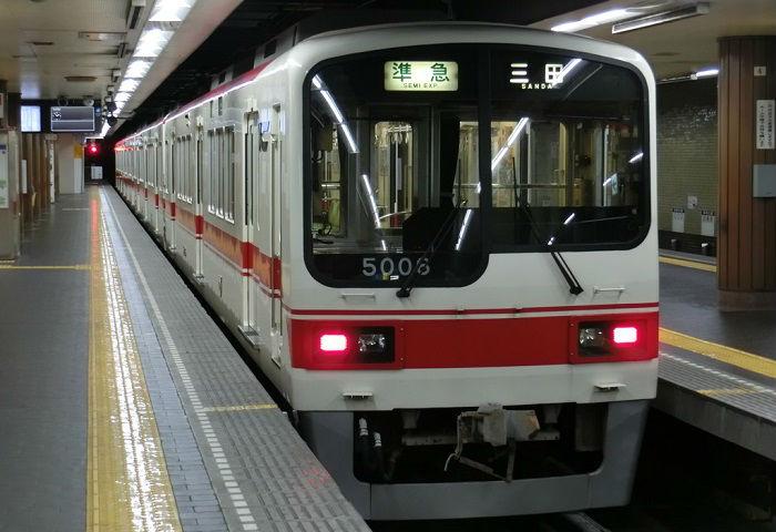 運賃が高い神戸電鉄