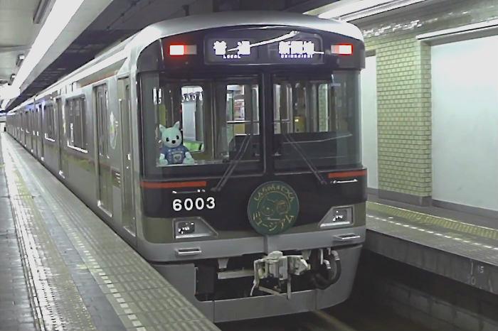 混雑する神戸電鉄