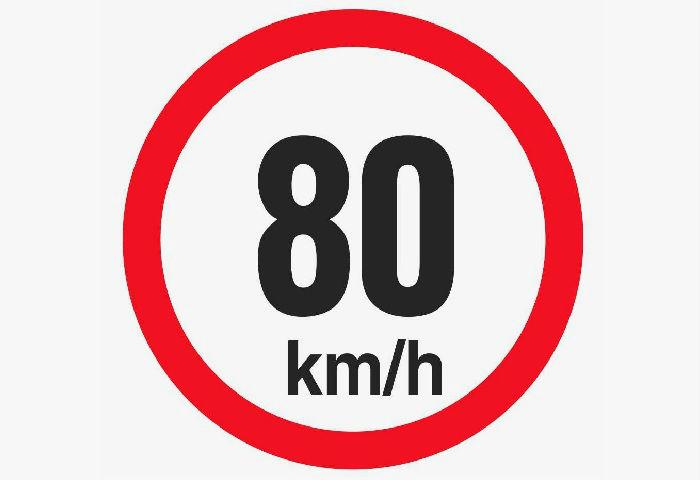 80キロ規制