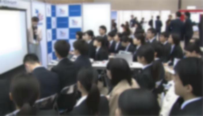 大阪ガスの就職難易度