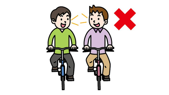 自転車の並進の罰金