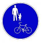 ロードバイクも歩道を走ってOK、それとも車道のみしかダメ?