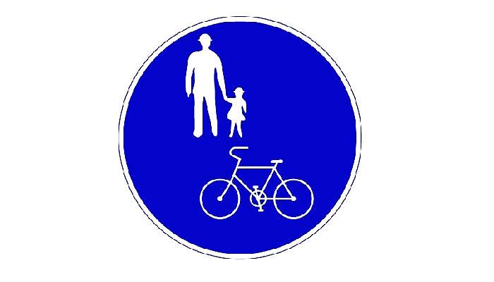 ロードバイクが歩道も走れる条件