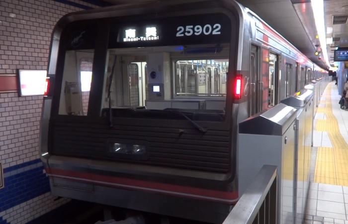大阪メトロ千日前線