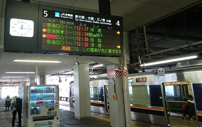 JR西日本の新快速と快速の違い