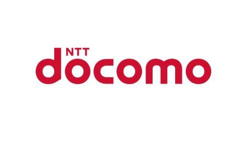 NTTドコモの就職難易度