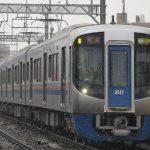 西鉄天神大牟田線で遅延が多い原因を調査! 主要な理由は3つ