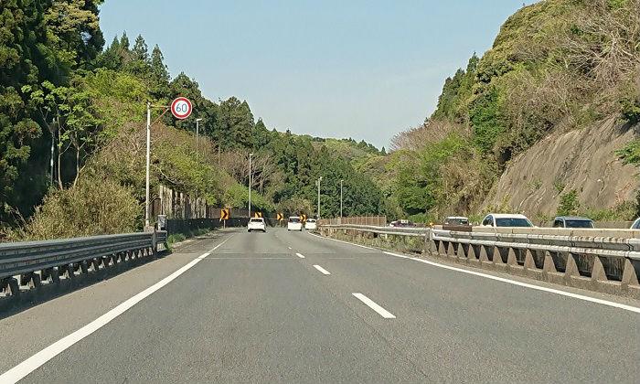 西名阪道、名阪国道が通る大和郡山市