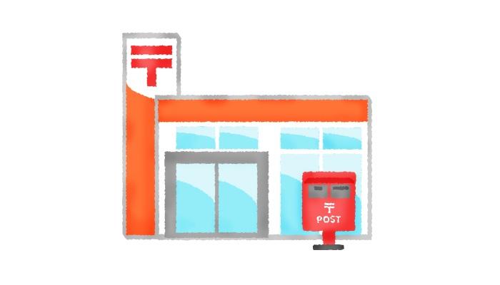 繋がりにくい郵便局の電話