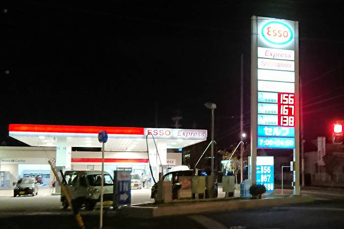 ガソリン価格の地域差の理由