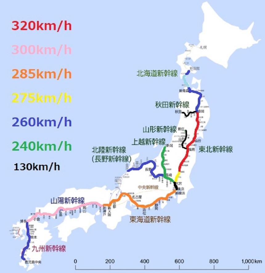 新幹線の最高速度の地図