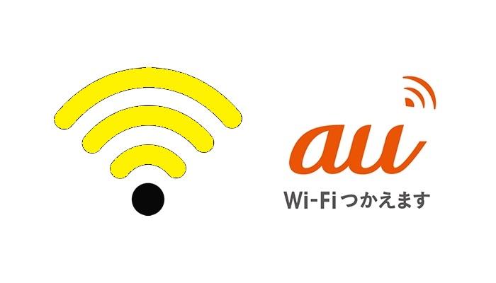 au_Wi-Fi