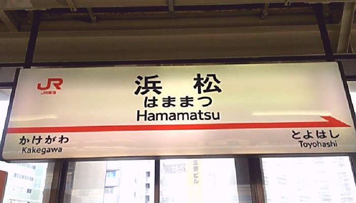 東海道新幹線の浜松駅で自由席に座れる確率
