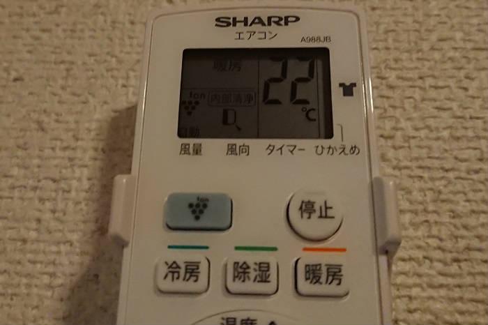 暖房の設定温度の基準