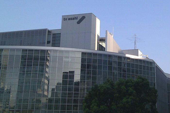 テレビ朝日の新卒採用の就職難易度