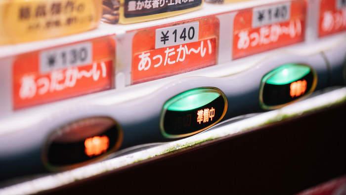 新幹線の自動販売機