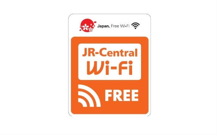 JR東海のJR-Central-wifi-free