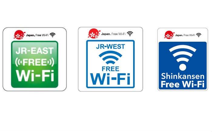 新幹線の路線ごとの無料Wi-Fi