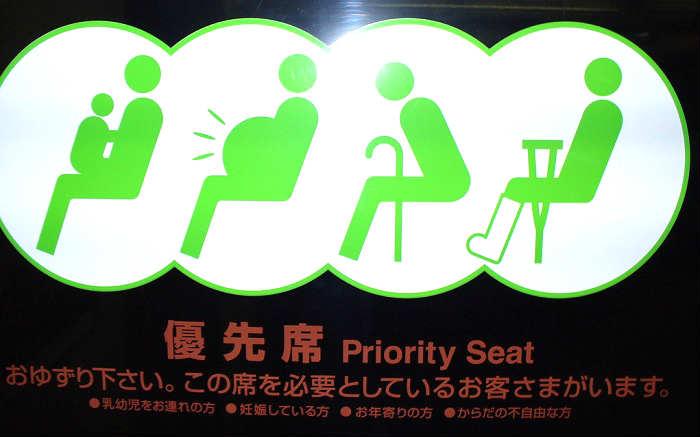 優先席付近でのスマホの可否