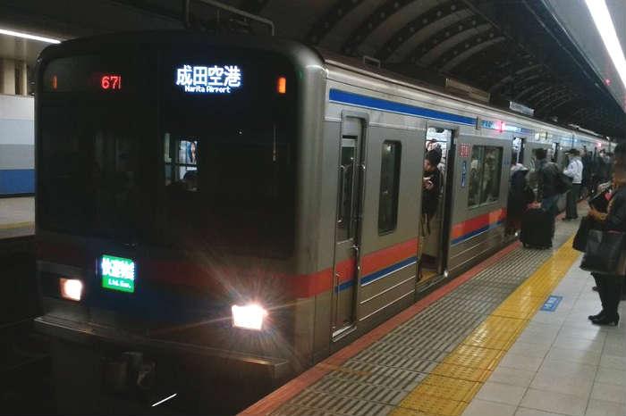 京成上野駅の発車メロディ
