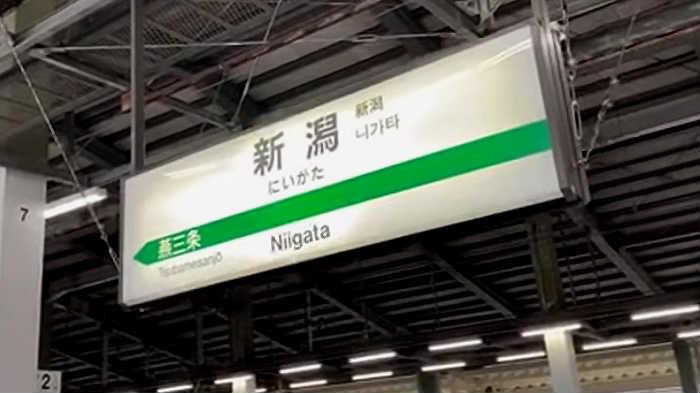 新潟駅の発車メロディ(在来線)