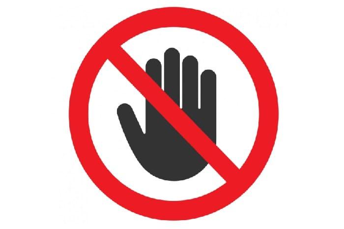 学割の禁止事項