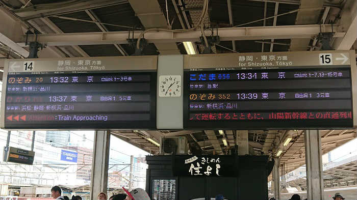 好きな列車に乗れる自由席特急券