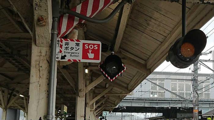 列車緊急停止ボタン