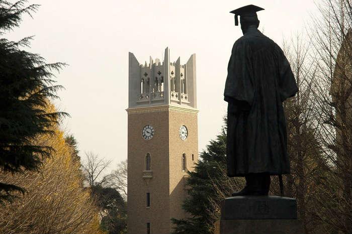 ゴールドマンサックスの採用大学の1つである早稲田大学
