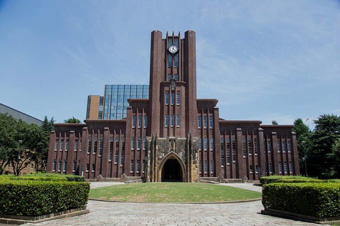 学歴フィルターの頂点である東京大学