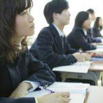 大卒の就活でも学歴フィルターで「高校名」が問われる条件
