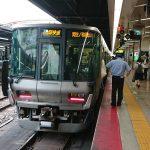 阪和線の複々線化の計画の全容! 今はもう白紙か?