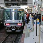 土日の電車の混雑状況を時間帯ごとに調査! ピークは10時と17時