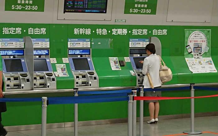 JR東日本情報システム