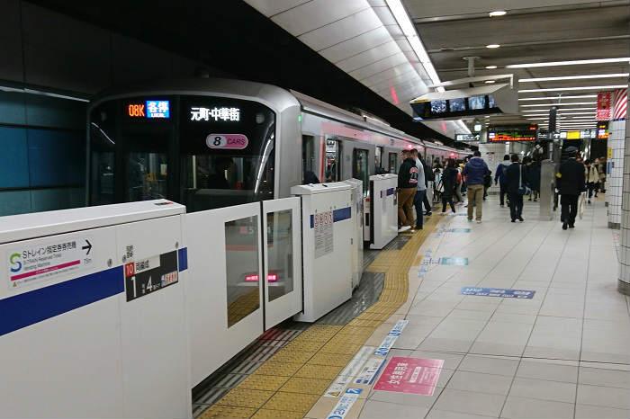 東急東横線(帰宅ラッシュ)