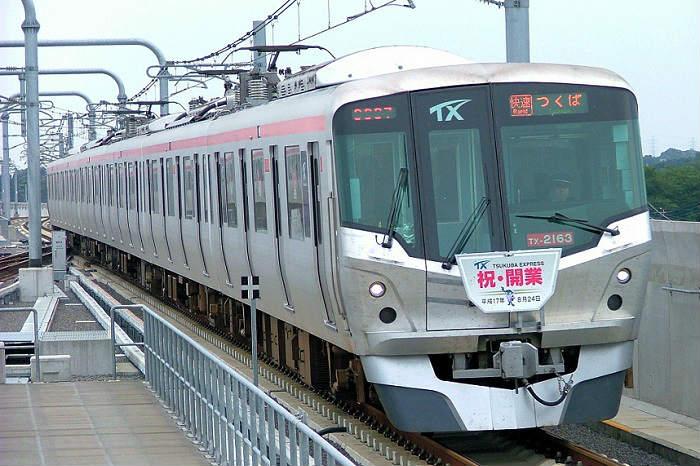 首都圏新都市鉄道(つくばエクスプレス)