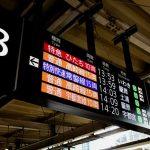 JR東日本情報システムは平均年収650万円と推定、賞与は4.6ヶ月分