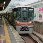 大阪環状線で遅延が多い原因を調査! 主要な理由は2つ