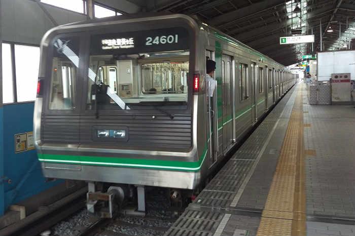 大阪 メトロ 遅延 延着証明書一覧|Osaka Metro