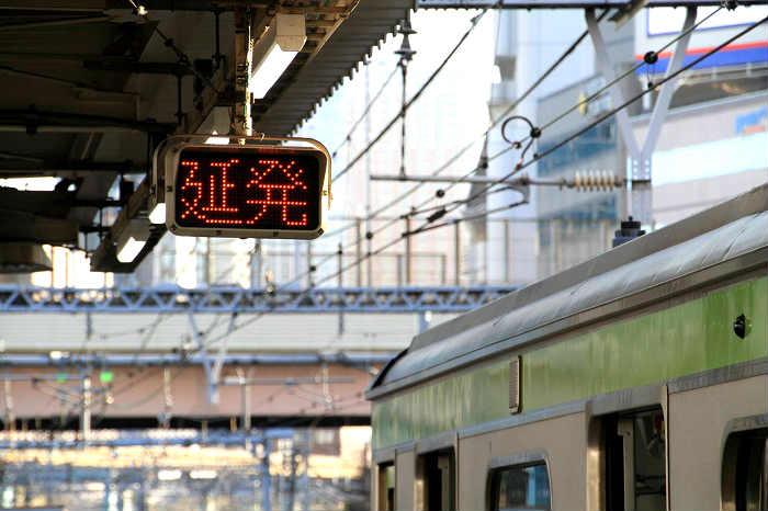 鉄道の遅延