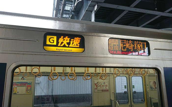 JR東西線経由の直通運転