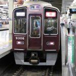 阪急京都線で遅延が多い原因を調査! 主要な理由は4つ