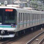 埼玉高速鉄道で遅延が多い原因を調査! 主要な理由は1つのみ