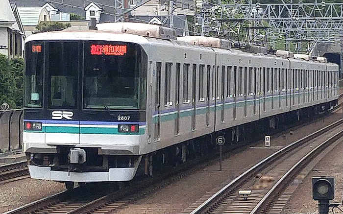 埼玉高速鉄道線
