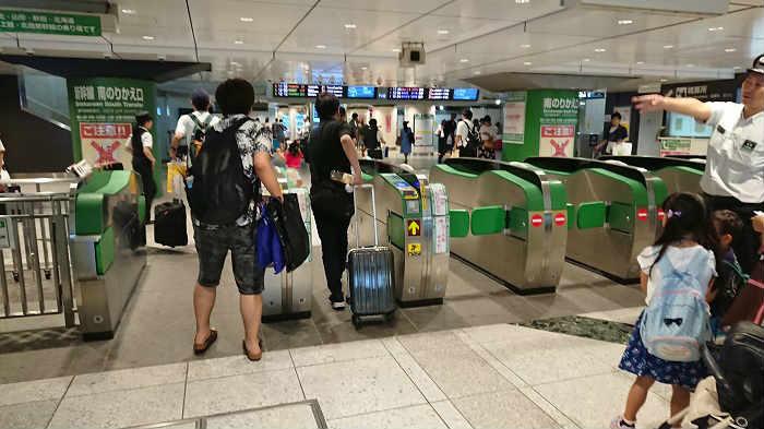 JR東日本ステーションサービス