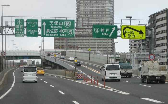 平均年収約800万円の阪神高速道路株式会社